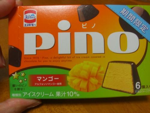 pinoマンゴー
