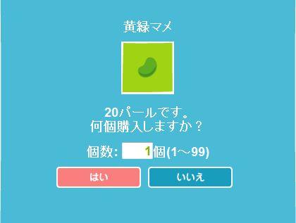 snipping_matomegai.jpg