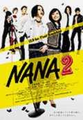 nana2_p_20080617234434.jpg