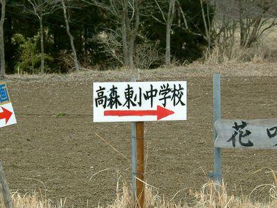 41→広域農道 DS