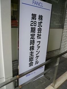 画像 673