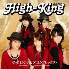 High-King