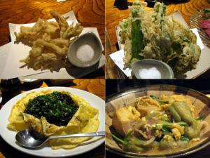 居酒屋「源」の料理