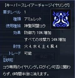 NeutralC0141.jpg