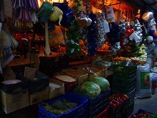 san jose mercado 5