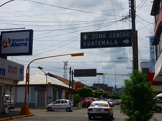a guatemala