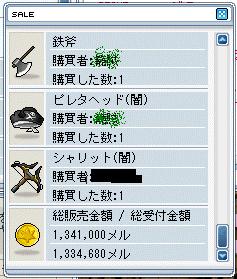 4gatu5 7