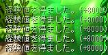 4gatu29 3