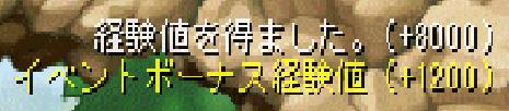 5gatu1 3