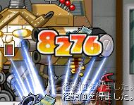 5gatu8 2