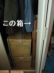 IMG_4787.jpg