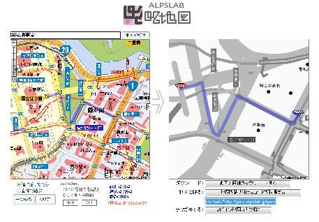 略地図使用例 080601