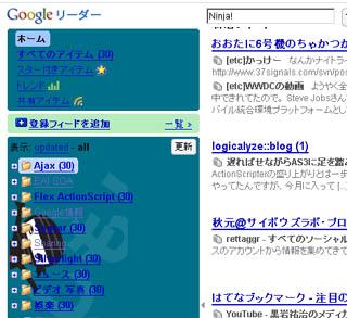 gr_ninja.jpg