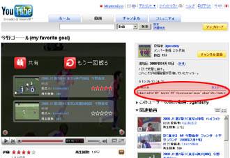 youtube_view.jpg