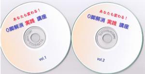 DVD2mai.jpg