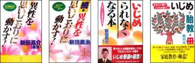 book-H1.jpg