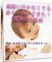 book2-160.jpg