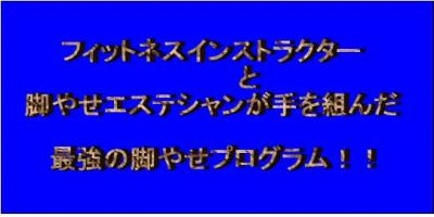 daiji.jpg