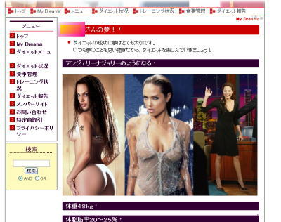 sitesample2.jpg