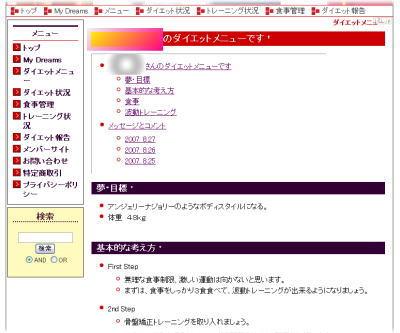 sitesample3.jpg
