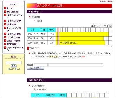 sitesample4.jpg
