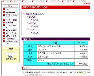 sitesample5.jpg