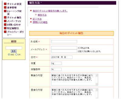 sitesample6.jpg