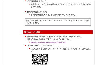 sitesample7.jpg