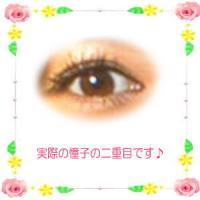 toko_20080513133249.jpg