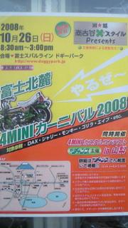 200805261643000.jpg