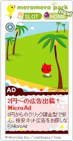 海【ココ】