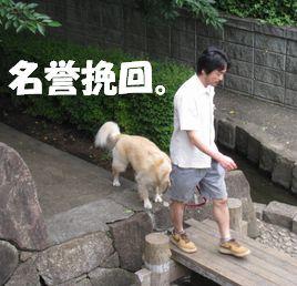 チキン☆ズーニー 018
