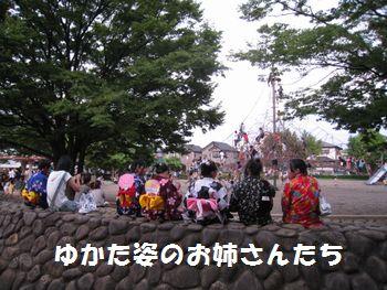 IMG_4446.jpg