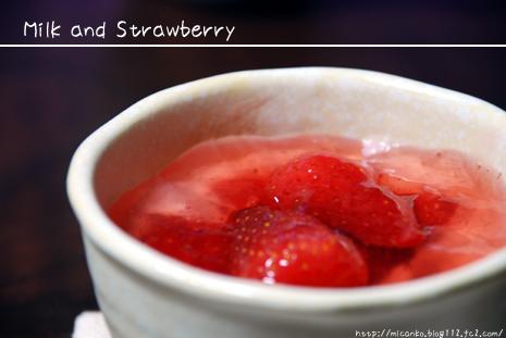 牛乳と苺のゼリー