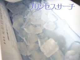 reizouko_3.jpg