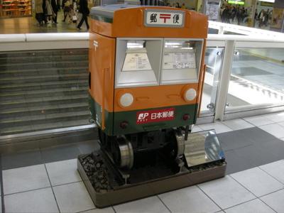 電車の郵便ポスト