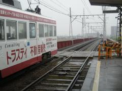大和川駅ホーム