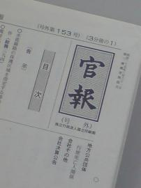 20080716205504