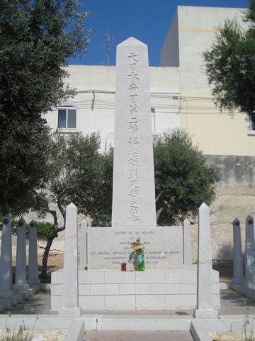 第二特務艦隊墓碑