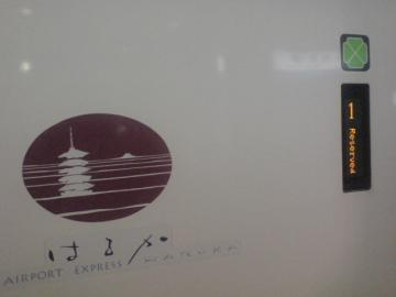 20080803132005