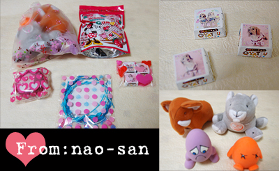 From_nao-san_080415.jpg