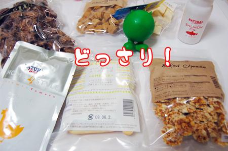 oyatu_20080726.jpg