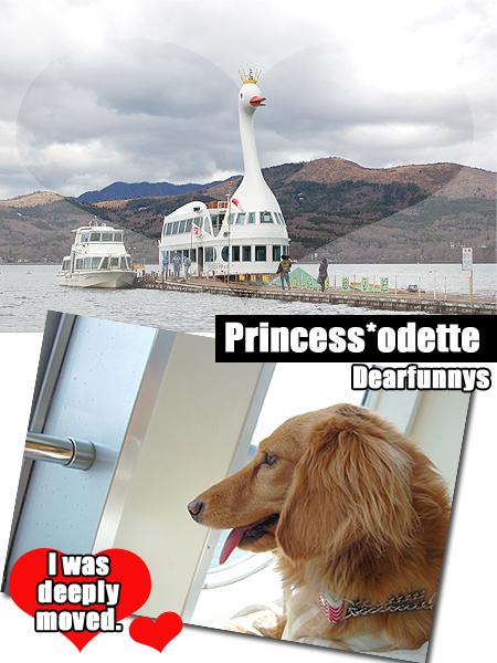 princess-odette_20080419.jpg