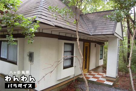 wanwanP1_20080711.jpg