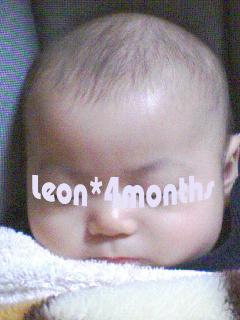 leon4ヶ月
