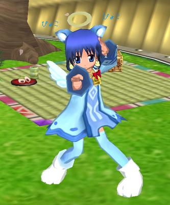 藍色の耳♪
