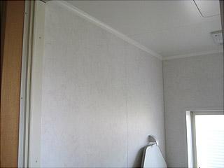 0521お風呂の中2
