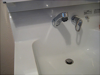 0613水栓