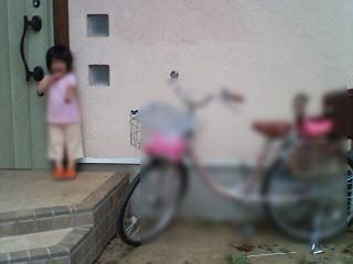 0616自転車