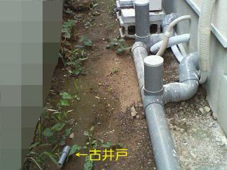 0625浄化槽3